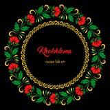 Cadre d'ornamental de Khokhloma Photographie stock libre de droits