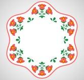 Cadre de broderie hongrois avec la décoration florale illustration de vecteur