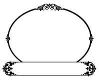 Cadre de copie de cru Illustration de Vecteur