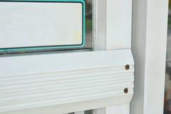 Cadre de porte en verre ravi de la boutique image libre de droits