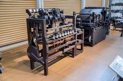 Cadre de rotation à action hydraulique d'Arkwright montré au musée commémoratif de Toyota de l'industrie et de la technologie photo stock