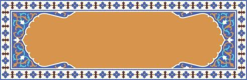 Cadre floral arabe Conception islamique traditionnelle Photographie stock libre de droits
