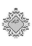 Cadre rhomboïde onduleux noir avec une grille encadré par des boucles et des feuilles Images libres de droits