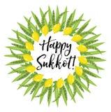 Cadre rond heureux de Sukkot des herbes Calibre juif de huttes de vacances pour la carte de voeux illustration de vecteur