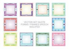 Cadres de citation avec la conception colorée illustration stock