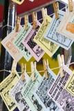 Caduta brasiliana della letteratura del cordel da un pezzo di corda immagini stock libere da diritti