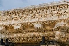 Caesarea Maritima - ornate Royalty Free Stock Images