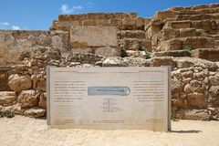 Caesarea ruins Royalty Free Stock Images