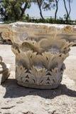 Caesarea schronienia ściana Obrazy Royalty Free