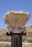 Caesarea schronienia ściana Zdjęcie Stock