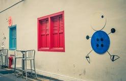 Café de rue avec un bouton Images libres de droits