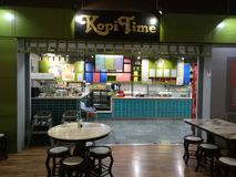 Café à l'aéroport international de KLIA 1, Kuala Lumpur Photo stock