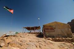 Café à PETRA, Jordanie Photo libre de droits