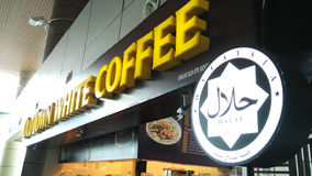 Café branco da cidade velha imagem de stock royalty free