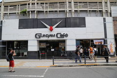 Café de Gundam Imagen de archivo libre de regalías