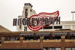 Café de Hockeytown em Detroit do centro Michigan fotos de stock royalty free
