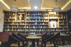 Café de julho Foto de Stock