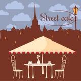 Café de la calle, ciudad, arquitectura, café, invitación, bandera, ejemplo del vector Imagen de archivo libre de regalías