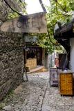 Café de la calle en Safranbolu fotografía de archivo libre de regalías