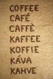 Café de la palabra en varios lenguajes Fotos de archivo libres de regalías