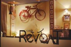 Café de la rebelión Fotografía de archivo libre de regalías