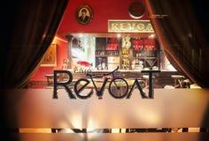 Café de la rebelión Imagenes de archivo