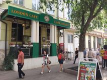 Café de Londres en Orenburg imagen de archivo