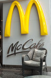 Café de Mc Foto de archivo