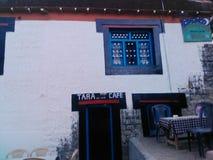 Café de Mudh Imagenes de archivo