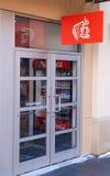 Café de Presse Image stock
