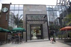 CAFÉ DE STARBUCK Foto de Stock Royalty Free