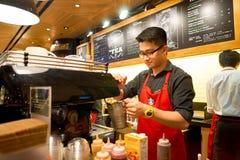 Café de Starbucks images libres de droits