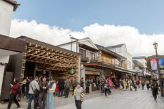 Café de Starbucks chez Dazaifu photographie stock