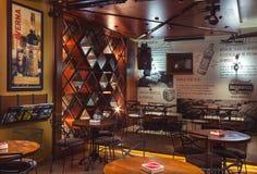 Café de veludo Fotos de Stock Royalty Free