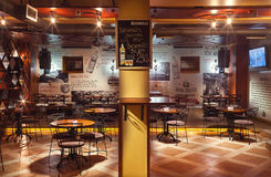 Café de veludo Fotografia de Stock Royalty Free