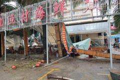 Café destruido imágenes de archivo libres de regalías