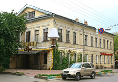 Café Lampa in Nischni Nowgorod Stockbild