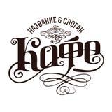 Café-Logo Lizenzfreie Stockfotos