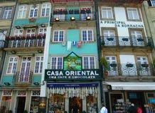 Café na rua Porto Fotografia de Stock Royalty Free