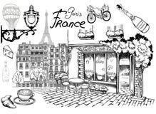 Café parisien de Paris de vues sur les attractions d'une rue et les détails romantiques du charme exquis de Paris illustration libre de droits