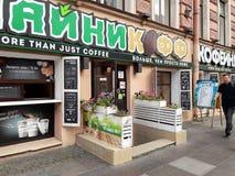 Café und gehende Leute in der europäischen Stadt St Petersburg, Russland Stockfoto