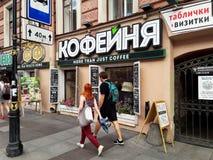 Café und gehende Leute in der europäischen Stadt St Petersburg, Russland Lizenzfreies Stockfoto