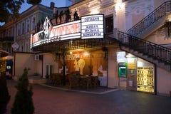 Café Utochkin de jazz à Odessa le soir Photos stock