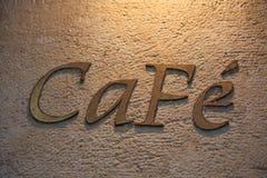 Café w Paris Zdjęcie Royalty Free