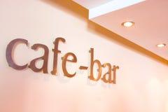 Cafélogo Stockfoto