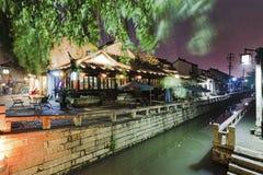 Cafés del canal del NC Suzhou fijados Foto de archivo libre de regalías