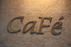 Café在巴黎 免版税库存照片