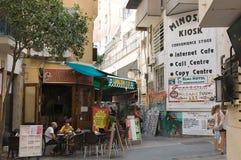 Café in the center  in Nicosia, Cyprus. Stock Photo