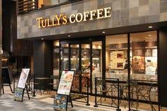 Café de Tully Imágenes de archivo libres de regalías