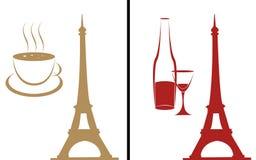 Café y vino Foto de archivo libre de regalías